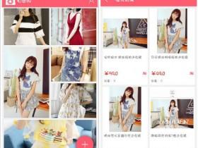 拍图购:上传一张衣服图片,搜出全网同款